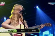 "Show Champion: ""Sorry"" - Juniel"