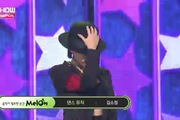 "Show Champion: ""Dance Music"" - Kim So Jung"