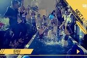 Inkigayo: Teaser cho màn trở lại của DinDin & Big Star tuần sau