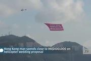 Chàng trai chơi trội chi 50.000 USD thuê trực thăng cầu hôn bạn gái