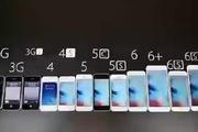 Unlock 1 hàng thẳng đuột tất thảy các dòng iPhone của Apple