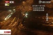 Trung Quốc xây lại cầu 1.300 tấn trong 43 tiếng