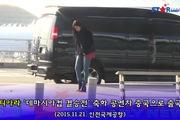 T-ara tại sân bay Incheon hôm 21/11/2015