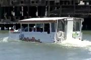 Tìm hiểu xe buýt vừa đi trên cạn vừa lội nước gây tranh cãi tại Mỹ