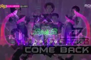 "Music Core: ""You're Not An Ordinary Girl"" - Block B"