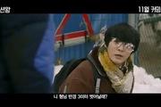 Joo Won - Ahn Jae Hyun bùng nổ cuộc chiến thời trang
