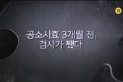 """""""Pride and Prejudice"""" (Kiêu hãnh và định kiến) - Teaser 3"""