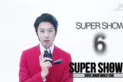 "Trailer ""Super Show 6"" - Super Junior"