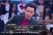 """Netizen """"sững sờ"""" với màn cover dở tệ của EXO-L"""