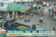 """Trung Quốc: Thanh niên """"biến thái"""" chụp lén nữ sinh mặc váy"""