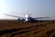 Máy bay Thổ Nhĩ Kỳ hạ cánh trượt đường băng ở Nepal