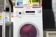 Đây là chiếc máy gì vậy nhỉ?!?