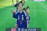 Màn ăn mừng bàn thắng làm hoa mắt người xem của các cầu thủ nữ Nhật Bản