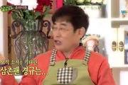 Doojoon nổi tiếng vì ăn tốt