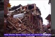 Nepal: Hơn 1.900 người đã thiệt mạng trong trận động đất