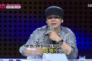 """Bé gái 6 tuổi làm """"bố Yang"""" sốc nặng, JYP cười ngặt nghẽo"""