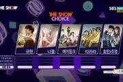 """Hyorin x Jooyoung giành No.1 trên """"The Show"""" 25/11"""