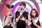 "Music Core: ""The Light"" - The Ark"