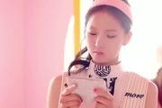 """""""Like"""" MV - CLC"""