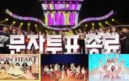 SNSD giành No.1 trên Music Core 19/9