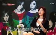 Đoạn phóng sự về T-ara tại Trung Quốc trong chương trình mới lên sóng MBC