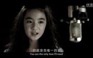 """Phát sốt với cô bé Akama Miki thể hiện bài hát """"Imagine Me Without You"""" tuyệt hay"""