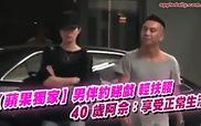 150901 Người đẹp TVB Xa Thi Mạn hẹn hò cùng trai lạ