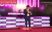 Các thành viên SNSD, EXO, SHINee, F(x) tỏa sáng trên thảm đỏ
