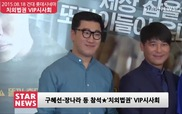 Jang Nara đọ vẻ xinh tươi cùng Goo Hye Sun và Soyeon (T-ara) 2
