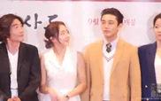 """""""Em gái quốc dân"""" Moon Geun Young kém sắc, lộ dấu hiệu tăng cân"""
