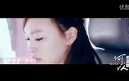 """""""Bên Nhau Trọn Đời"""" MV fanmade: Chung Hán Lương – Đường Yên"""