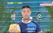 Running Man - Tập 5.1: Jessica, Nickhun, Song Ji Hyo