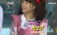 Running Man - Tập 25.1: Park Bo Young