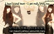 """So Many Tears"" – Suzy (OST ""Me Too Flower"")"