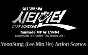 """""""City Hunter"""" MV fanmade: Những pha hành động ấn tượng của Lee Min Ho"""