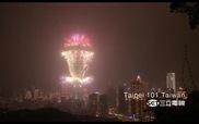 Màn pháo hoa tại nhà chọc trời cao nhất Đài Loan