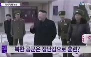 Sau khi chi hết tiền phát triển vũ khí hạt nhân, đây là cách không quân Triều Tiên diễn tập
