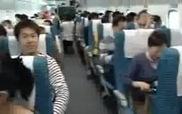 Nhật Bản thử nghiệm tàu siêu tốc 500 km/h