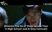 """Vai diễn của Lee Min Ho trong phim """"Gangnam 1970"""""""