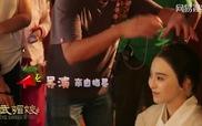 Phạm Băng Băng hóa trang thành ni cô trong phim Võ Mị Nương