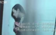 Triệu Vy cuốn hút trong clip chụp hình của tạp chí Self