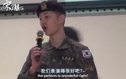 Song Joong Ki trả lời phỏng vấn trong thời gian tại quân ngũ
