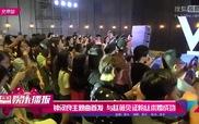 Triệu Vy và Chung Hán Lương làm trò nhí nhố đáng yêu tại sự kiện