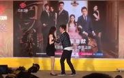 Chung Hán Lương - Đường Yên diễn lại cảnh hôn mãnh liệt tại họp báo ra mắt Bên Nhau Trọn Đời