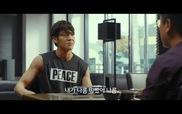 Teaser Twenty 2015 (Kim Woo Bin, Kang Ha Neul, Junho)