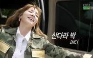 """Cảnh hất tóc gây sốt của thành viên 2NE1 Sandara Park trong """"Producer"""""""