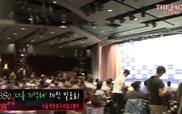 Jang Nara 34 tuổi vẫn tươi trẻ như thiếu nữ 20 trong sự kiện