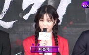 Changmin (DBSK) đẹp như nam thần bên Kim So Eun, tuyên bố nhập ngũ