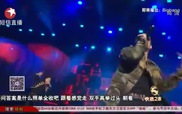 "Lunar New Year Special: ""Fantastic Baby"" - Big Bang"