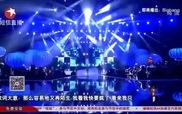 "Lunar New Year Special: ""Tonight"" - Big Bang"